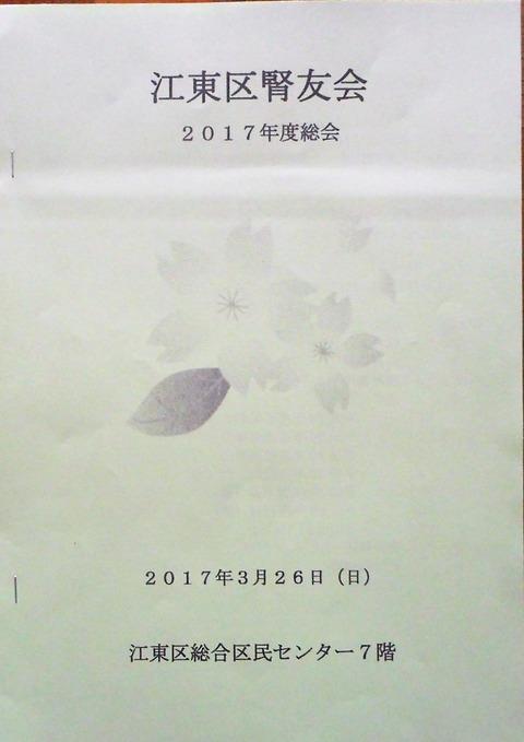 DSCN1933
