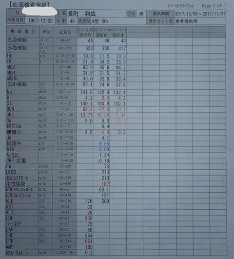 DSCN2759_LI