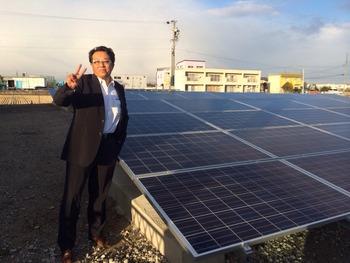写真 1 千代田不動産 太陽光発電所
