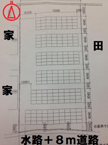 千代田不動産太陽光発電所 配置