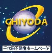 chiyoda-f1