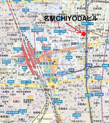 名駅CHIYODAビル