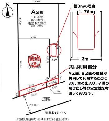 kuma80111-thumb-autoxauto