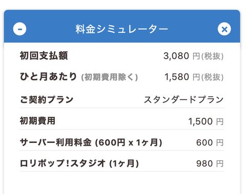 スクリーンショット 2020-02-19 07.57.11
