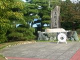 真珠記念館