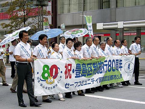 yosakoi1201