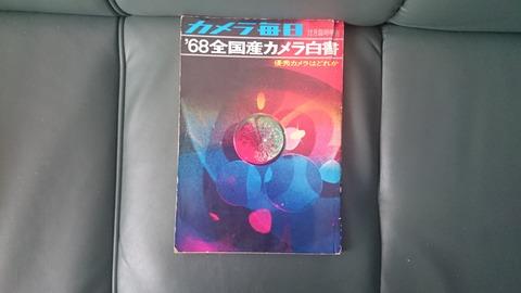 DSC_0958