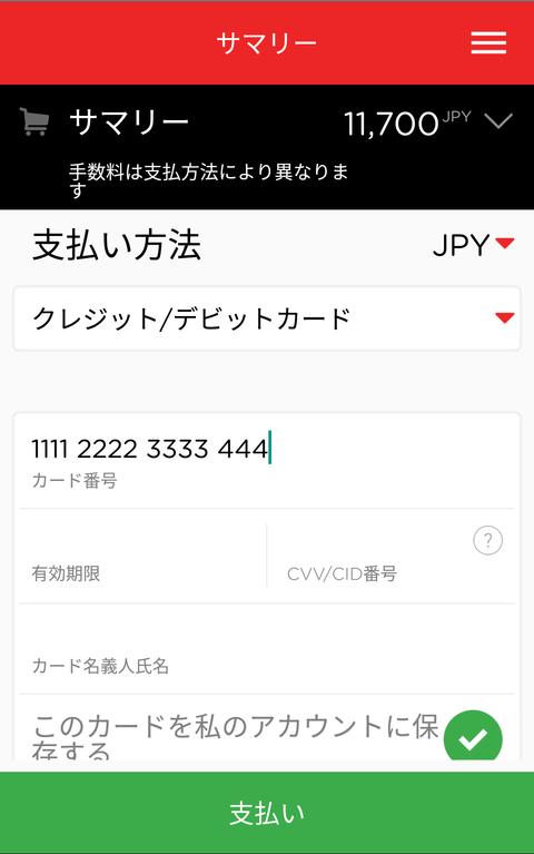 IMG_20171031_191113