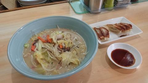 福龍中央町チャンポンと餃子