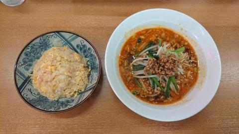 太光苑担々麺セット