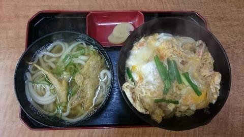 錦三六天丼セット