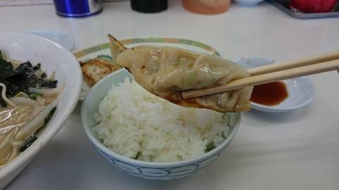 大竜軒門司餃子とご飯