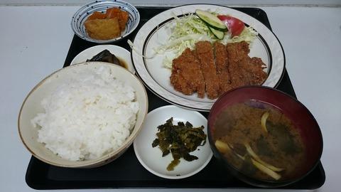 西京チキンカツ定食