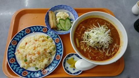 門司倶楽部担々麺セット