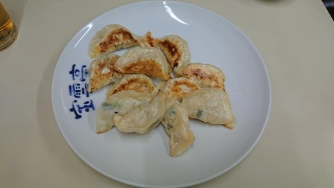 宝雲亭小倉餃子