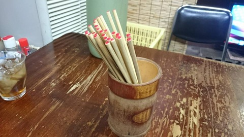 末広食堂箸