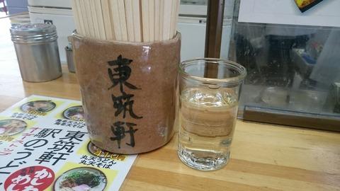 若松駅東筑軒箸立とコップ