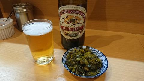 万龍ビールと高菜
