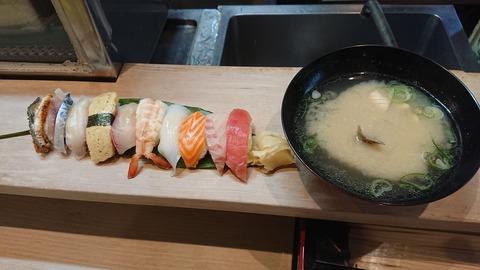 寿司正あら汁