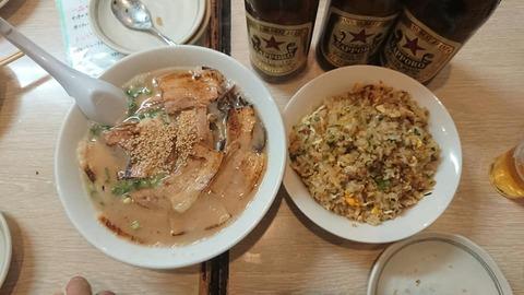 天晴炙りチャーシュー麺と炒飯