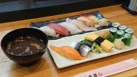 魚平寿司昼にぎり