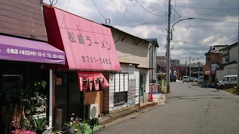 松崎ラーメン外観
