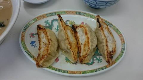 大竜軒門司餃子