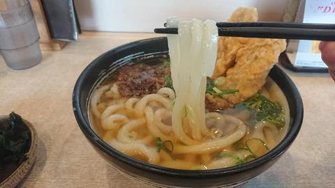 和田や麺アップ