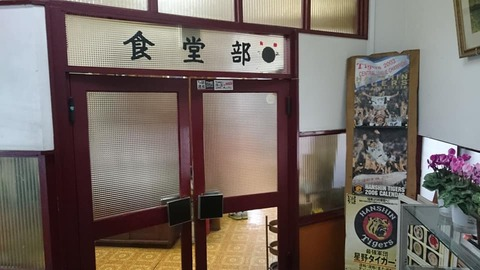 金華亭入口