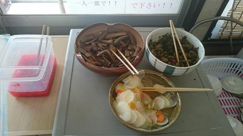 珍竜軒香春惣菜