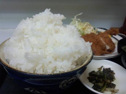 西京チキンカツご飯大盛
