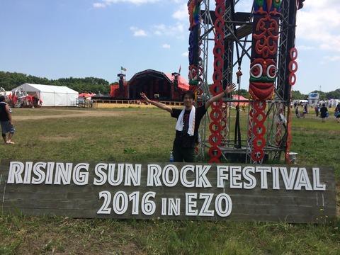 ライジングサンロックフェスティバル2016