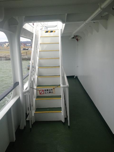 おろろん2階段