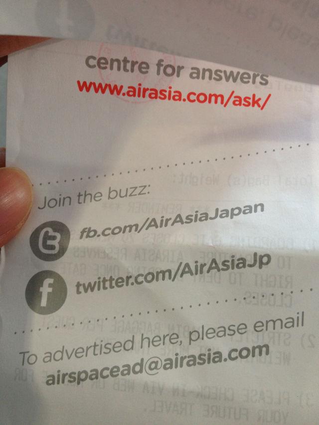 エアアジアの搭乗券の裏