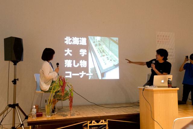 北海道大学落し物コーナーについて発表する赤沼俊幸氏