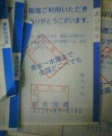 20050716_2212_0000.jpg