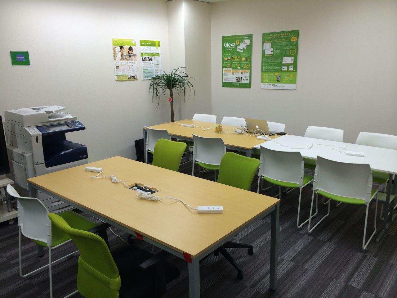 株式会社VERSION2さんの会議室1