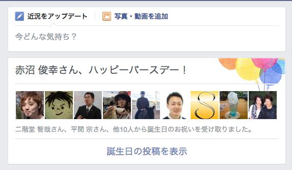 Facebook������
