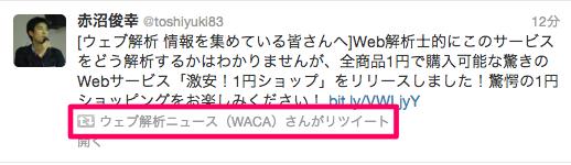 waca_t