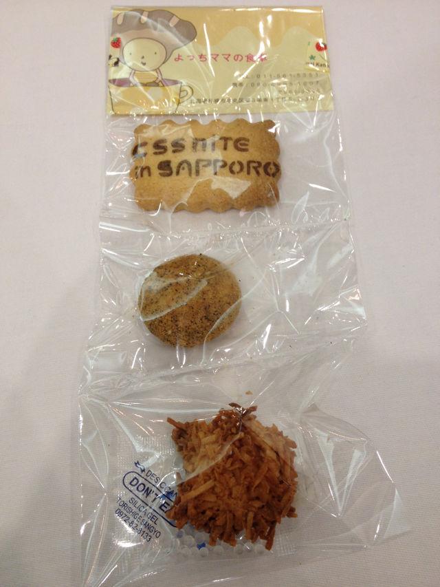 地元・札幌から、よっちママさん手作りクッキー