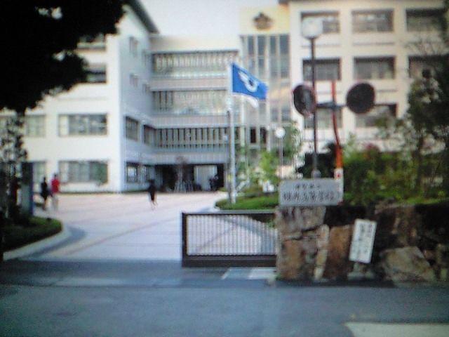 志賀高等学校