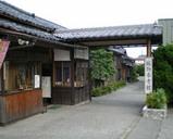 織物参考館
