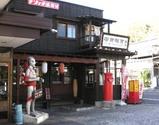 宮坂商店1