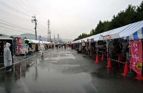 雨の初日1