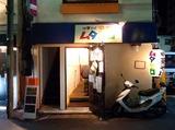 ムタヒロ店
