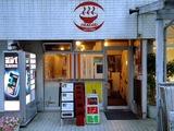 オカザキ店