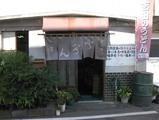 吉田桜井店