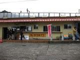 かきあげ丼店