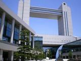 名古屋国際