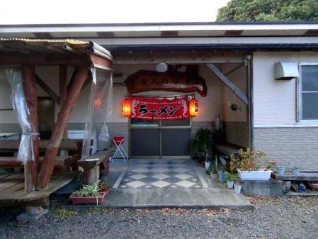 屋久杉茶屋店